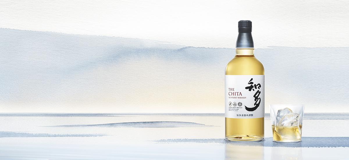 The Chita : le petit dernier des whisky japonais